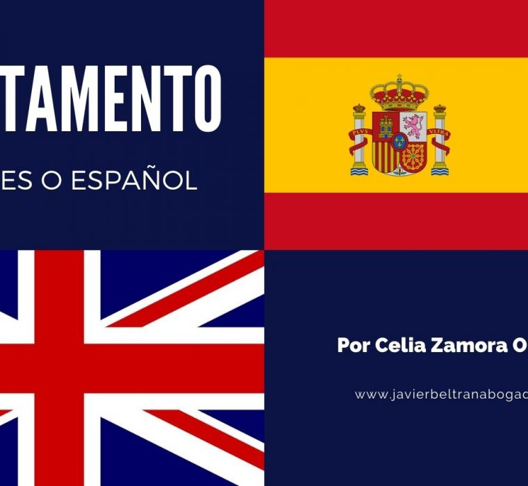 testamento ingles o español